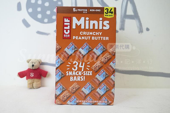 【Sunny Buy】CLIF Bar Minis Crunchy Peanut Butter 34 Mini Bars 33.66oz (#16031)
