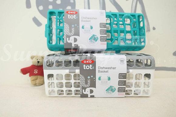【Sunny Buy】OXO Tot Dishwasher Basket