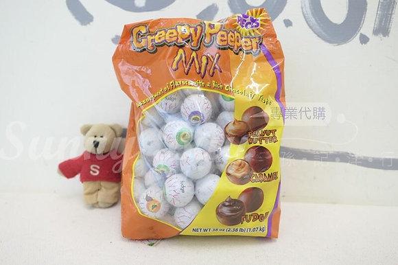 【Sunny Buy】Creepy Peeper Mix / Chocolate Eyeballs 38oz (#18120)