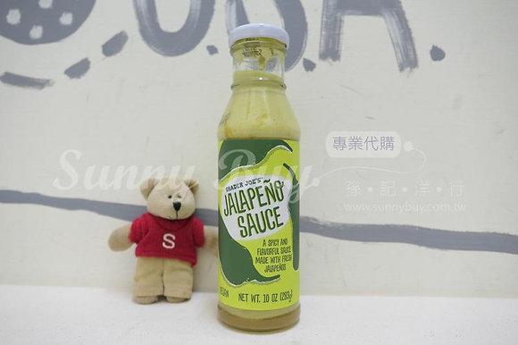 【Sunny Buy】Trader Joe's Jalapeno Sauce 10oz (#14526)