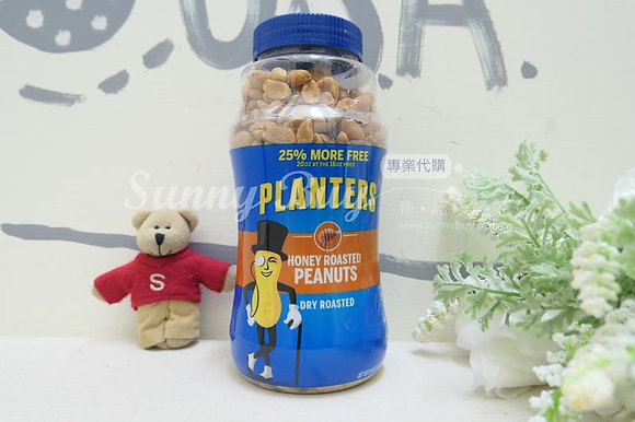 【Sunny Buy】Planters Honey Roasted Peanuts 16oz (#0813)