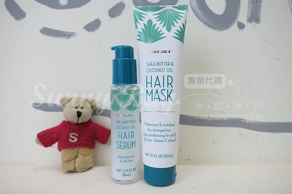 Sunny Buy】 Trader Joe's Shea Butter & Coconut Oil Hair Mask/Hair Serum