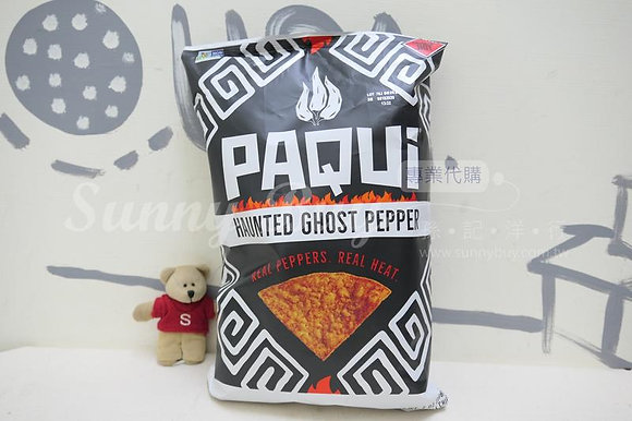 【Sunny Buy】Paqui Haunted Ghost Pepper Corn Chips 7oz (#14556)