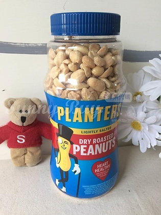 【Sunny Buy】Planters Dry Roasted Peanuts 16oz (#11787)