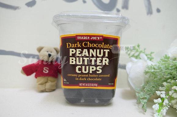 【Sunny Buy】 Trader Joe's Dark Chocolate Peanut Butter Cups 16oz (#11609)