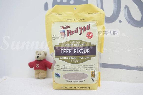 【Sunny Buy】Bob's Red Mill Teff Flour 20oz (#19409)