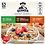 Thumbnail: 【Sunny Buy 】Quaker Oatmeal Maple&Brown Sugar/Apples&Cinnamon/Cinnamon Spice 52ct