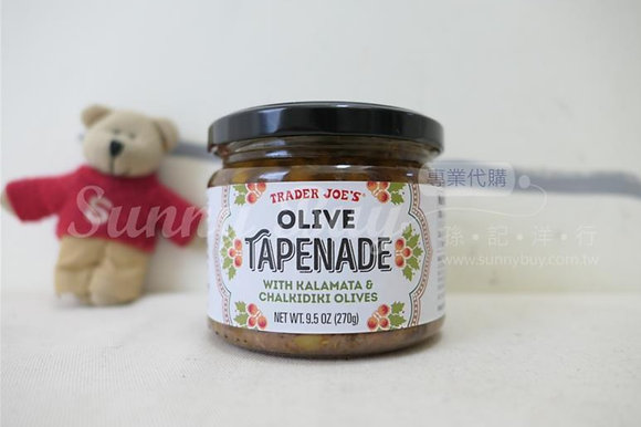 【Sunny Buy】Trader Joe's Tapenade w. Kalamata&Chalikidiki Olives Spread 9.5oz