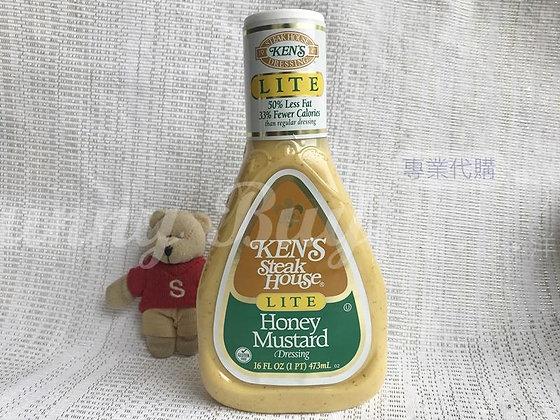 【Sunny Buy】Ken's Lite Honey Mustard Dressing 16oz or 24oz