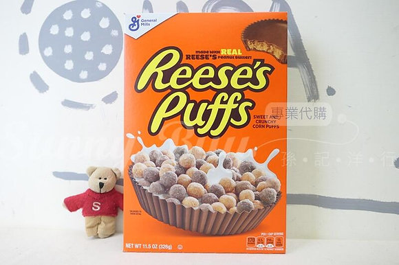 【Sunny Buy】Reese's Puffs Cereal 11.5oz/20.7oz (#17398/12788)