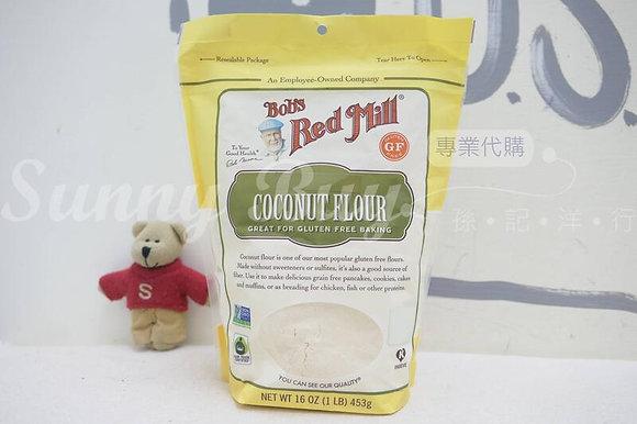 【Sunny Buy】Bob's Red Mill Coconut Flour 16oz (#19410)