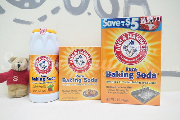 【Sunny Buy】 Arm & Hammer Pure Baking Soda (3 Kinds)