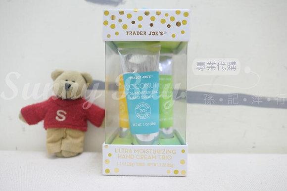 【Sunny Buy】 Trader Joe's Hand Cream Trio / Gift Set (#18725)