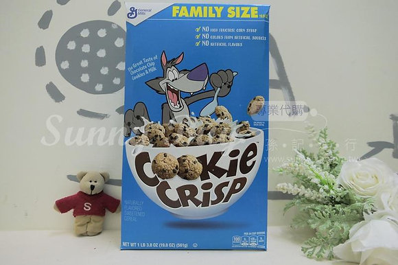 【Sunny Buy】Cookie Crisp Cereal 19.8oz (#11850)