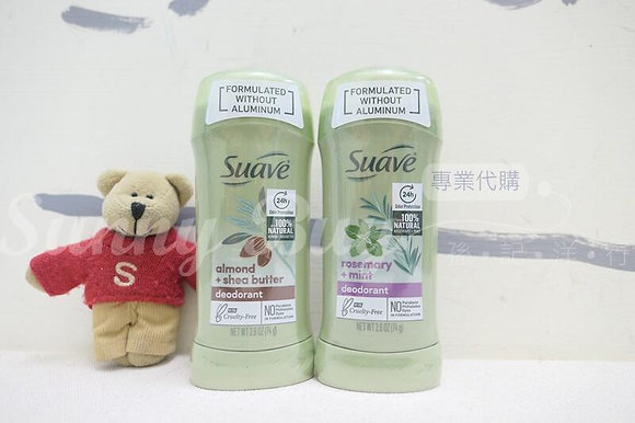 【Sunny Buy】Suave Deodorant 2.6oz