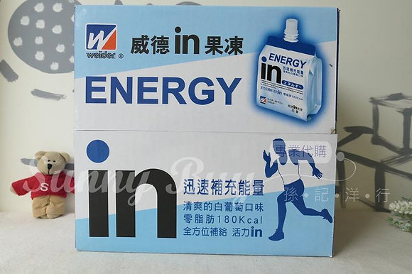 【Sunny Buy】Weider Energy Jelly Drink 18ct