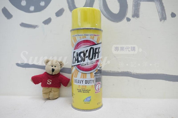 【Sunny Buy】Easy-Off Oven Cleaner / Heavy Duty/ Fresh Scent  14.5oz