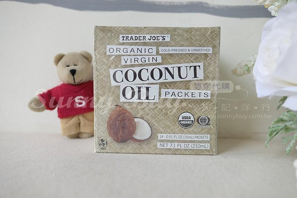 【Sunny Buy】 Trader Joe's  Coconut Oil 0.51oz*14ct/7.1oz (#8046)