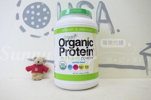 【Sunny Buy】ORGANIC Protein / Plant Based Powder / Vanilla Bean 1.43kg (#17554)