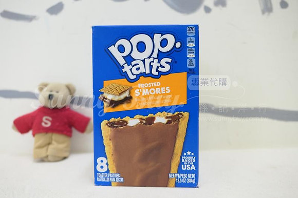 【Sunny Buy】Pop-tarts S'more 8 Tasters 13.5oz (#2927)