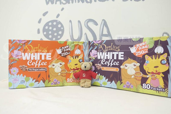 【Sunny Buy】Darling White Coffee / Instant Coffee 80 packets (#9995/8865)