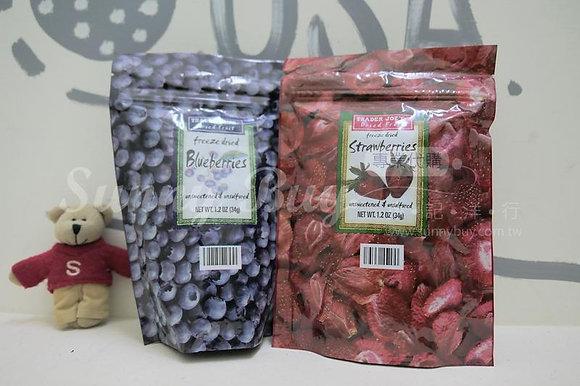 【Sunny Buy】Trader Joe's Dried Fruit Strawberries / Blueberries 1.2oz