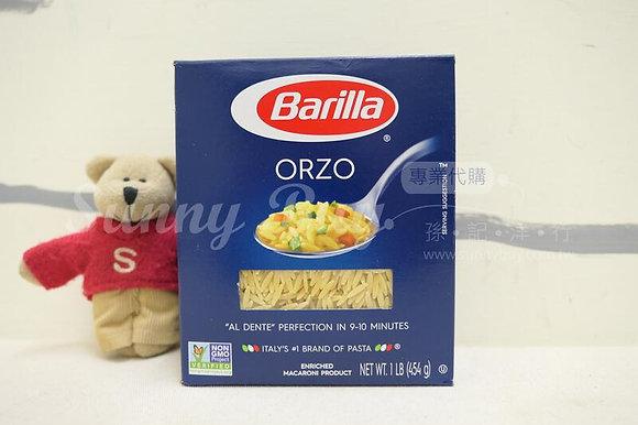 【Sunny Buy】 Barilla Orzo  1lb/454g