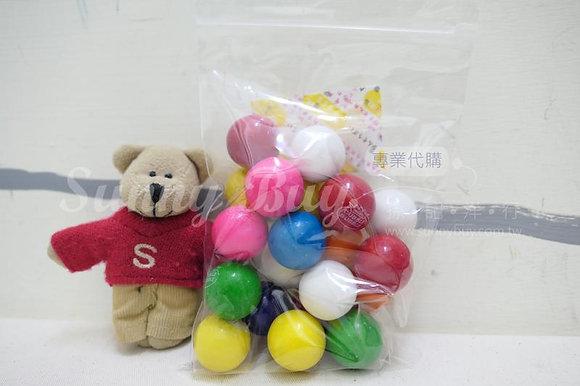 【Sunny Buy】Dubble Bubble Gum Balls 20ct/pack (#4002)