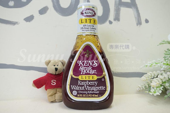 【Sunny Buy】Ken's Raspberry Walnut Vinaigrette Lite Dressing 16oz or 24oz