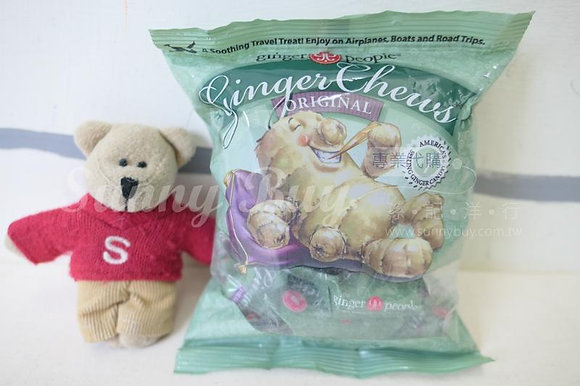 【Sunny Buy】Trader Joe's Original Ginger Chews by Ginger People 5oz (#13308)