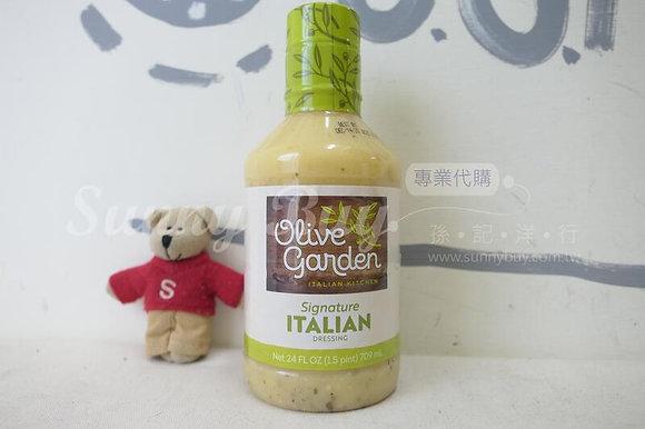 【Sunny Buy】 Olive Garden Signature Italian Dressing 24oz
