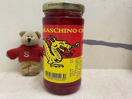 【Sunny Buy】Dragon Maraschino Cherries 340g (#20055)