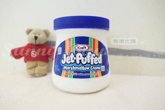 【Sunny Buy】Kraft Jet-Puffed Marshmallow Creme 7oz (#19901)