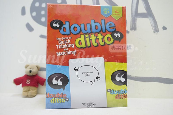 【Sunny Buy】 Double Ditto Game