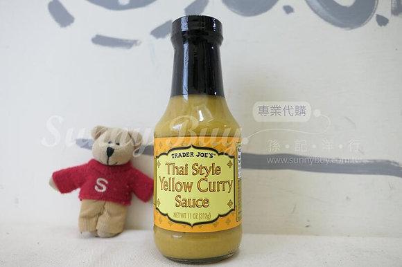 【Sunny Buy】 Trader Joe's Thai Style Yellow Curry Sauce 11oz