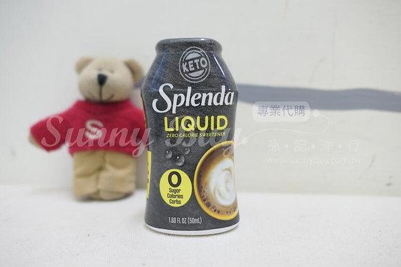 【Sunny Buy】Splenda Liquid Sweetener 1.68oz