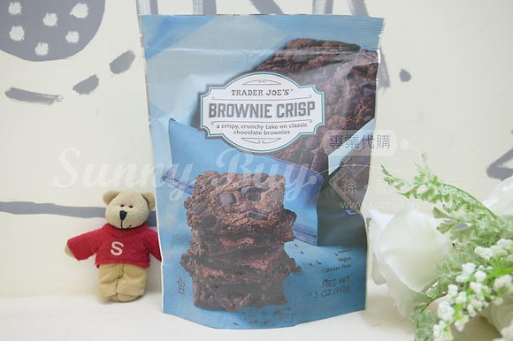 【Sunny Buy】 Trader Joe's Brownie Crisp 5oz (#13107)