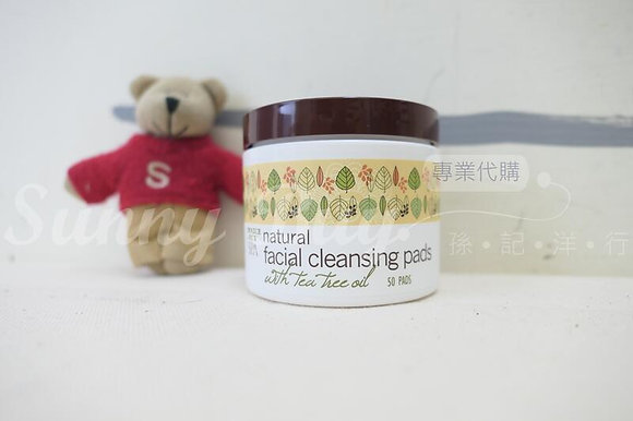 【Sunny Buy】Trader Joe's Facial Cleansing Pads with Tea Tree Oil 50ct (#17573)