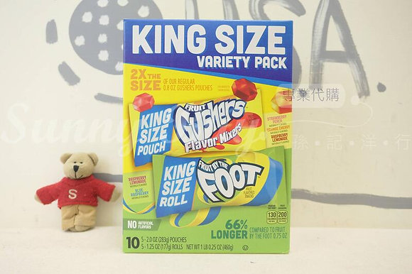 【Sunny Buy】Variety Pack (10ct) Fruit by the Foot+Gushers (#18849)