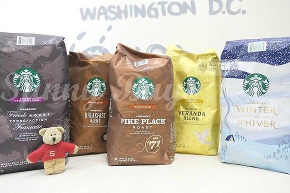 【Sunny Buy】Starbucks Coffee Beans / House Blend & Veranda Blend