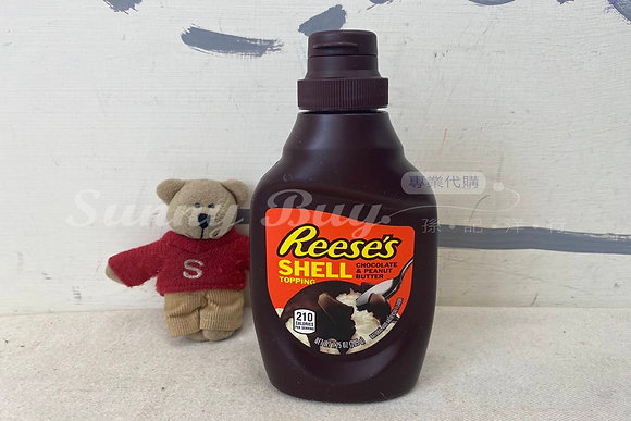 【Sunny Buy】Reese's Chocolate & Peanut Butter Shell Topping 7.25oz (#20303)