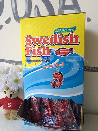 【Sunny Buy】Swedish Fish 240ct Individually Wrapped Fish 50oz Box (#10929)