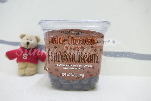 【Sunny Buy】 Trader Joe's Dark Chocolate Covered Espresso Beans 14oz (#12448)