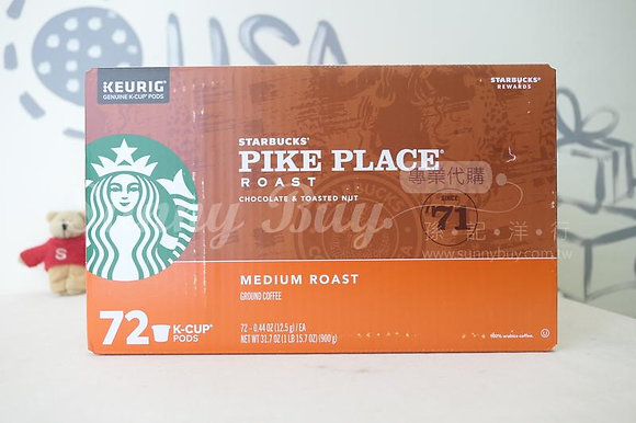 【Sunny Buy】Starbucks Pike Place Roast Coffee for K-Cup Coffee Pods 72ct (#7983)