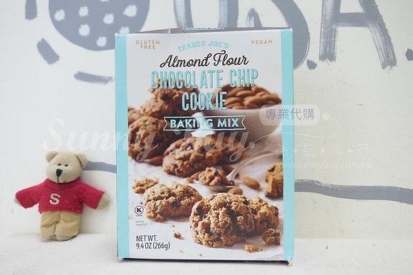 【Sunny Buy】Trader Joe's Almond Flour Chocolate Chip Cookie Baking Mix 9.4oz