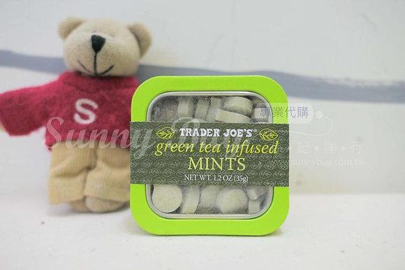 【Sunny Buy】Trader Joe's Green Tea Infused Mints 1.2oz (#1631)