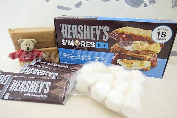 【Sunny Buy】Hershey's S'mores Kit 28.55oz  (#19943)