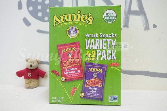 【Sunny Buy】 Annie's Organic Fruit Snacks Gummy Snacks 42ct Box 2lb 2oz (#12373)