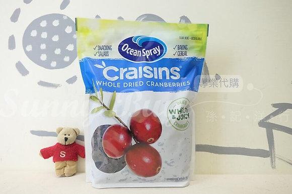 【Sunny Buy】Ocean Spray Craisins / Whole Dried Cranberries 48oz
