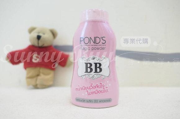 【Sunny Buy】Pond's Magic BB Powder 1.76oz (#19302)